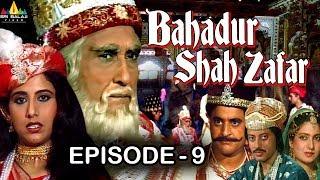 Bahadur Shah Zafar Episode - 9 | Hindi Tv Serials | Sri Balaji Video