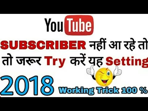 How to get subscribers on youtube fast and easy    get 10000 views