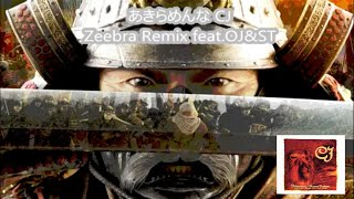CJ あきらめんな/AKIRAMENNA Zeebra Remix feat.OJ&ST