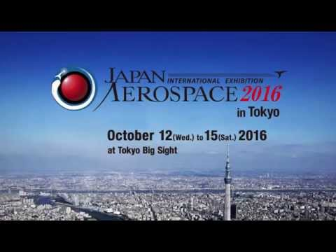 Japan International Aerospace Exhibition 2016 (Oct.12-15, 2016)
