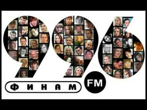 """Александр Карманов в передаче """"Они сделали это"""" на ФинамФМ 19 марта 2009 года"""