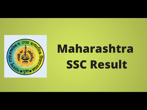 mahresult nic in 2019 ssc