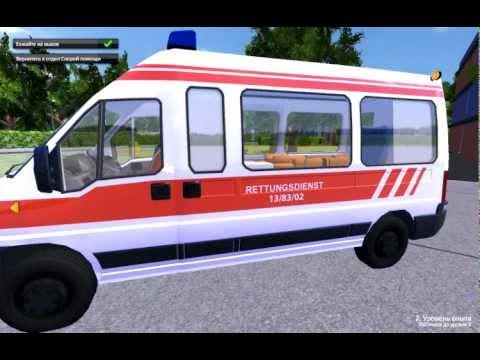 Game(17), Acute Care(Ambulance) 1(2011)\Игра(17), Скорая Медицинская Помощь(2011)
