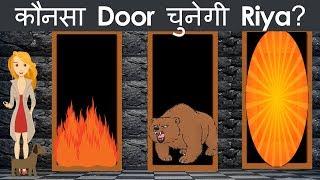 Riya और खजाने की खोज ( Part 2 ) | Hindi Paheliyan | Logical Baniya
