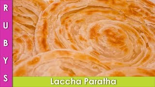 Laccha Paratha Flaky Layered Lachedar Paratha Recipe in Urdu Hindi - RKK