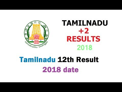 Tamilnadu 12th result 2018 date | TN +2 result 2018