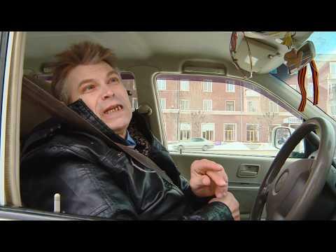 Таксист-инвалид 30 лет за рулём [Новости/АТН]