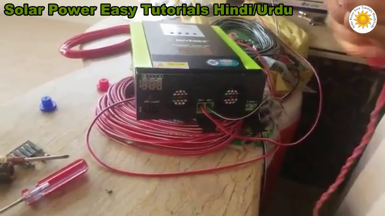 1kw Solar Hybrid Pure Sine Wave Inverter Installation 1kva 1000 Panel Circuit Diagram Along With Watts Connection In Urdu Hindi