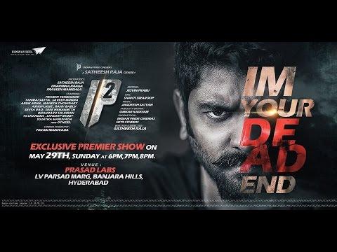 IP2 Latest Short Film Premiere Show - PURPLE ENTERTAINMENTS