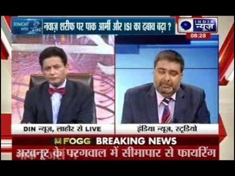Tonight with Deepak Chaurasia: Pakistan violates ceasefire near Jammu