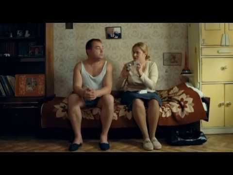 Фильм 'Сумасшедшая помощь' (2009)
