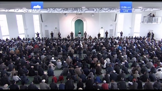 English Translation: Friday Sermon on February 17, 2017 - Islam Ahmadiyya