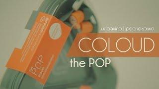 Coloud Pop Blocks Unboxing. Розпакування відмінною in-ear гарнітури за 20$.