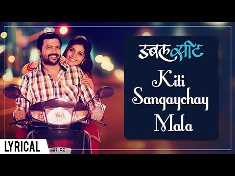 Kiti Sangaychay Mala | Song with Lyrics | Double Seat | Mukta Barve | Ankush Chaudhari