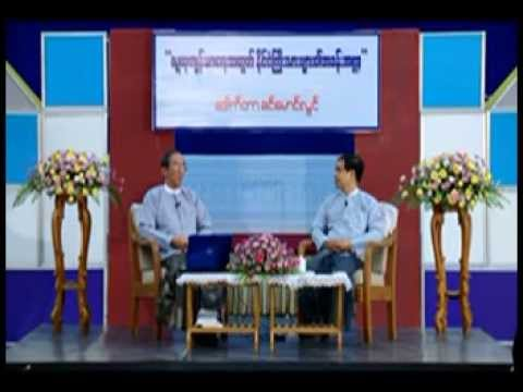 Intellectual Talk (Myanmar) - Citizens' roles in Public health by Dr Khin Maung Lwin