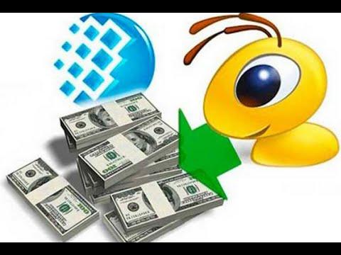 Как заработать деньги на Вебмани Webmoney БЕЗ ВЛОЖЕНИЙ