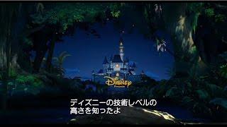 驚異の映像、圧倒的な迫力! すべての想像を超える少年モーグリとのジャングルの冒険物語。 ディズニーが贈るアドベンチャー映画! 『ジャン...