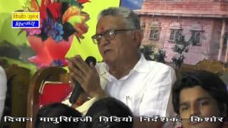 Download Jai Aai Shri Ambe Maa | Live Aarti | Shri Deewan Maadhusinh Ji | Ek Shaam Shri Aai Mataji Ke Naam MP3 song and Music Video