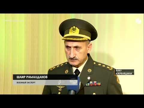 Согласно рейтингу британского журнала, ВВС Азербайджана намного превосходят армянские