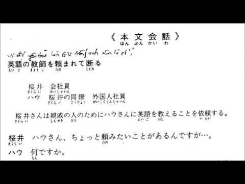日本語でビジネスJapanese business