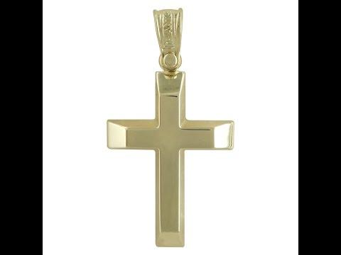 Σταυρός Βάπτισης Κ14 Κίτρινος Χρυσός Ανδρικός ΤΡΙΑΝΤΟΣ ST1939