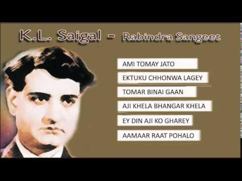 K. L. SAIGAL | BEST EVER TAGORE SONGS | JUKEBOX