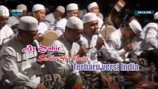 Download Mp3 Shollu Ala Nuril Versi India Az Zahir | Lantunan Sholawat