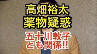 【引用元記事】 http://goosle.xyz/000-125/ http://www.imashun-navi.c...