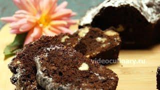 видео Шоколадные кексы с орехами