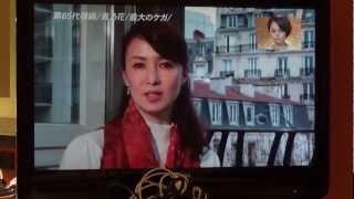 No to mieszkamy ... Ciasne ale własne czyli Tokyo Hotel - japoński pokój hotelowy [04]