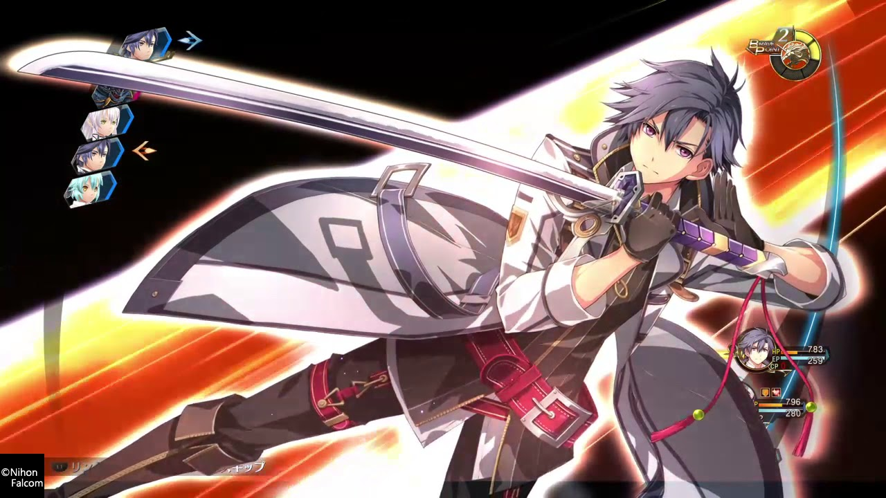 Image result for trails of cold steel 3 craft