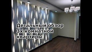 4.1 Обзор квартиры в Люберцах(, 2017-08-25T18:49:35.000Z)