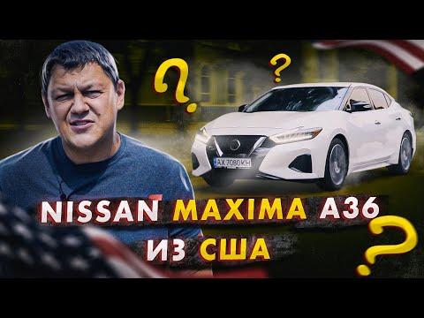 """Nissan Maxima A36 из США: все """"ЗА"""" и """"ПРОТИВ""""."""