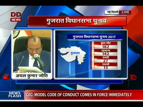 Election Commission's press conference on Gujarat Assembly elections 2017