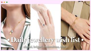 [Daily jewellery] 데일리 주얼리 추천! …