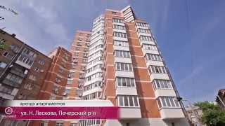 Аренда апартаментов, ул. Николая Лескова, Киев(, 2015-11-13T12:32:19.000Z)