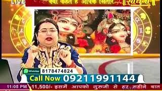 चेहरे पर तेज और चमक के लिए करे यह उपाय | Face Care | Ach. Sakshi Sanjeev Thakur