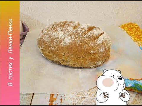 🍞 Ржано-пшеничный хлеб