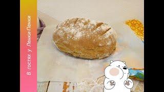 🍞 Ржано-пшеничный хлеб на дрожжах//🥣Печем хлеб дома! //🍴 Домашний хлеб//⏲ Вкусно, просто и быстро