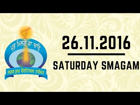 26.11.2016 SATURDAY SMAGAM