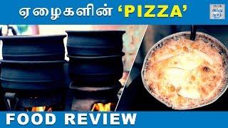 how-to-make-atlappam-food-review-hindu-tamil-thisai