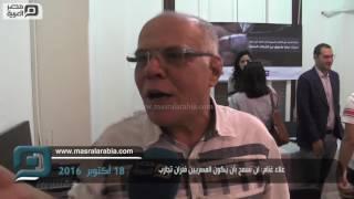 بالفيديو| الحق في الصحة: لن نسمح بأن يكون المصريين فئران تجارب