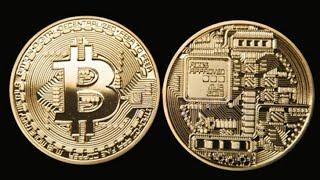 Биткоин в монетах Bitcoin in coins