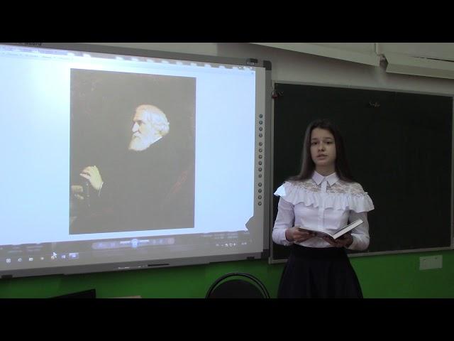 Изображение предпросмотра прочтения – ТатьянаКоровашкина читает произведение «Роза» И.С.Тургенева