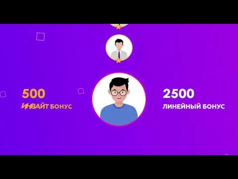 Быстрый заработок денег с PRO100GAME
