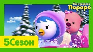 Лучший эпизод Пороро #82 Петти и Няу   мультики для детей   Пороро