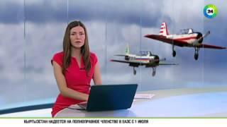 Угон Як-52: один пилот задержан, судьба второго неизвестна