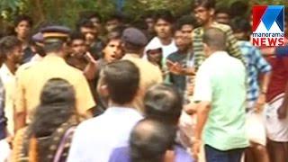 ABVP- SFI conflict in Thrissur Keralavarma College  | Manorama News
