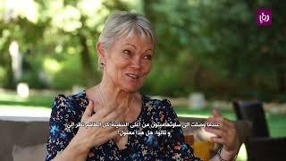 ذكريات البحارة ترايسي مع الراحل الملك الحسين بن طلال