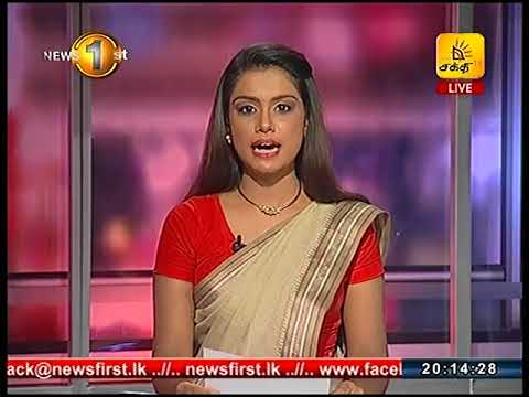 News 1st Tamil Prime Time, Friday, August 2017, 8PM (18/08/2017)